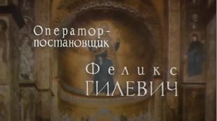 Ярослав Мудрый Сезон 1 Серия 1
