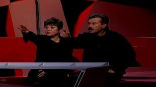 Запретная зона Сезон 1 выпуск 48: Шоу
