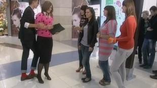 Женская форма 1 сезон 87 выпуск