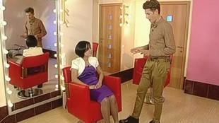 Женская форма 1 сезон 96 выпуск