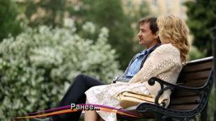 Женская консультация 1 сезон 32 серия