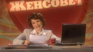 Женская лига Сезон 4 Парни, деньги, любовь: выпуск 11