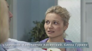 Женский доктор 1 сезон 19 серия. Мы с тобой одной крови