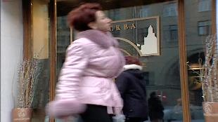 """Живая история Сезон-1 Живая история. Дело """"Елисеевского"""" (титр Соколиная охота, aka Тайны Елисеевского)"""