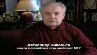 Живая история Сезон-1 Живая история. Голод 1932 г. Смерть по разнарядке