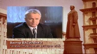 Живая история Сезон-1 Живая история. Позывной Алекс