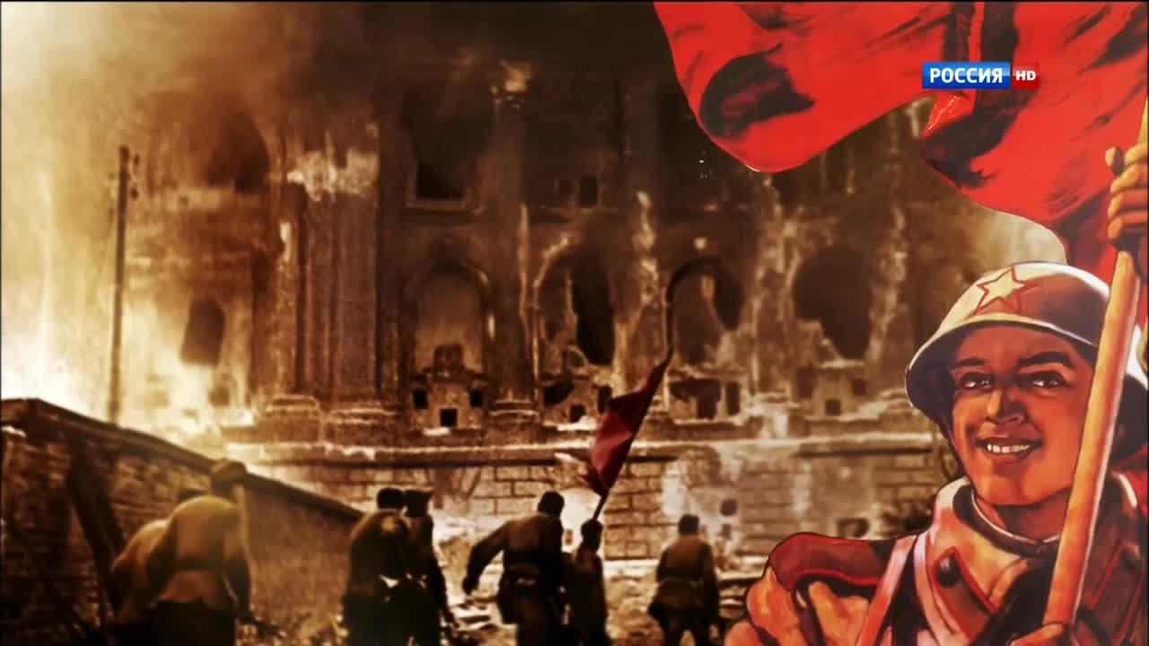 Смотреть Знамя Победы