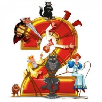 Смотреть Знойный креатив от российских мультипликаторв: «Иван Царевич и Серый Волк 2»