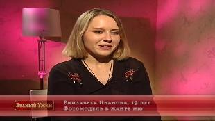 Званый ужин Сезон-3 Серия 10