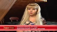 Званый ужин Сезон-3 Серия 22