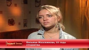 Званый ужин Сезон-3 Серия 77
