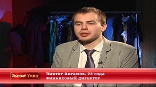 Званый ужин Сезон-3 Серия 81