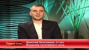 Званый ужин Сезон-3 Серия 9