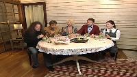 Званый ужин Сезон-4 Серия 13