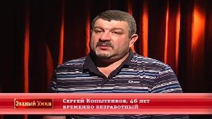 Званый ужин Сезон-4 Серия 42