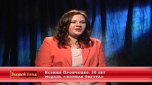 Званый ужин Сезон-4 Серия 70
