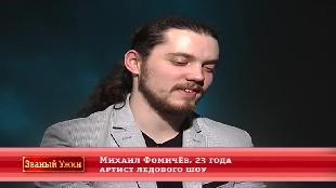 Званый ужин Сезон-4 Серия 95