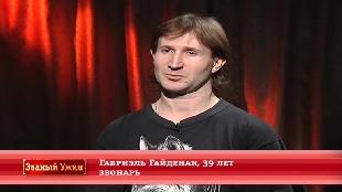 Званый ужин Сезон-4 Серия 96
